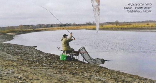 fishing_spring_lesh